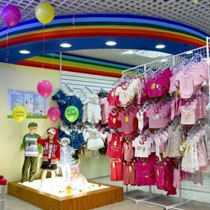 Детские магазины Саянска