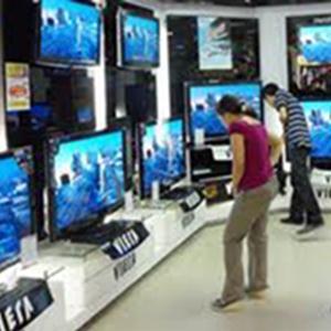 Магазины электроники Саянска