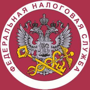 Налоговые инспекции, службы Саянска