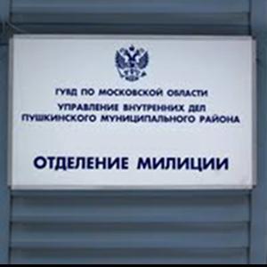 Отделения полиции Саянска