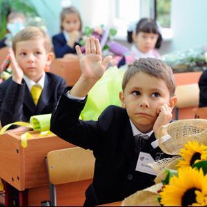 Школы Саянска