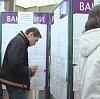 Центры занятости в Саянске