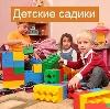 Детские сады в Саянске