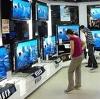 Магазины электроники в Саянске