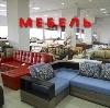 Магазины мебели в Саянске