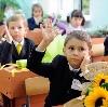 Школы в Саянске