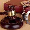 Суды в Саянске