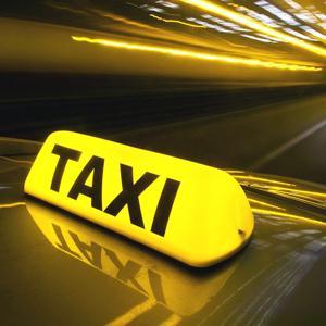 Такси Саянска
